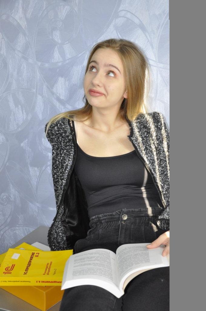 Бухгалтер в Новороссийске
